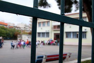 «ΦιλόΔημος II»: Εντάξεις Πράξεων των δήμων Θέρμου και Ξηρομέρου για τη συντήρηση σχολικών κτιρίων και αύλειων χώρων