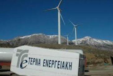 Η ΤΕΡΝΑ εγκαταλείπει τέσσερα αιολικά σχέδια στην Ευρυτανία ύψους 85 εκ. ευρώ