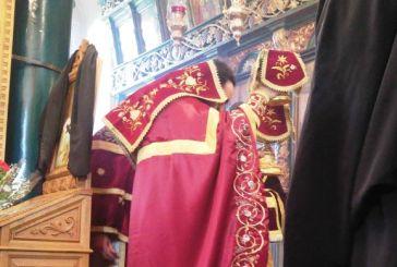 Προηγιασμένες Θείες Λειτουργίες της Μητρόπολης Ναυπάκτου & Αγίου Βλασίου αυτή την εβδομάδα
