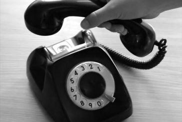 42χρονος στη Βόνιτσα συνελήφθη γιατί απείλησε… τηλεφωνικώς την εν διαστάσει σύζυγο του