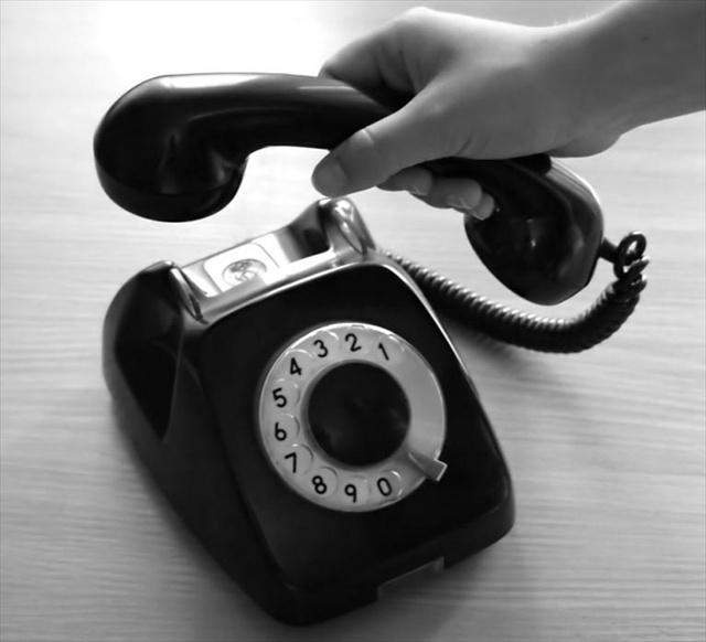 Νέα απόπειρα τηλεφωνικής απάτης στη Ναύπακτο