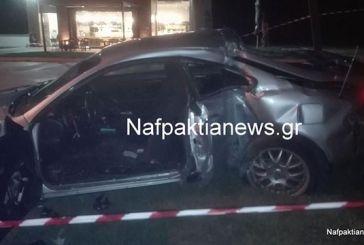 Δύο τραυματίες σε τροχαίο στη Δάφνη Ναυπακτίας