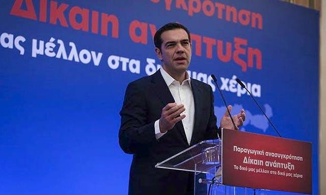 O δρόμος Άκτιο-Βόνιτσα και το Πανεπιστήμιο φέρνουν τον Τσίπρα στην Αιτωλοακαρνανία;