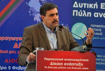 Τι είπε ο υπουργός Υγείας Ανδρέας Ξανθός στο Αναπτυξιακό Συνέδριο Δυτικής Ελλάδας