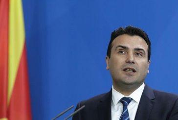 Ζάεφ: Οι 4 προτάσεις Νίμιτς για το όνομα – Ανοιχτό παράθυρο για μικρές αλλαγές στο Σύνταγμα