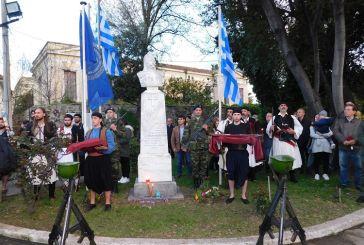 Ημέρα μνήμης του Αρχηγού της Φρουράς των Μεσολογγιτών Αθανασίου Ραζή-Κότσικα
