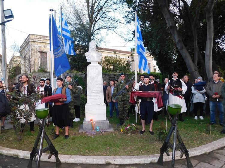Ημέρα μνήμης του Αρχηγού της Φρουράς των Μεσολογγιτών Αθανασίου Ραζή-Κότσικα (2)