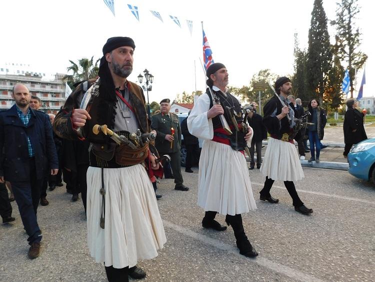Ημέρα μνήμης του Αρχηγού της Φρουράς των Μεσολογγιτών Αθανασίου Ραζή-Κότσικα (7)