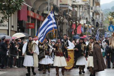 Δείτε την παρέλαση του Αγρινίου