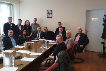 Οι νεοεκλεγέντες από το νομό Αιτωλοακαρνανίας του Πνευματικού Κέντρου Ρουμελιωτών
