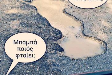 Φαρμάκης: Μόνο οργή και απελπισία μπορεί να νιώσει κανείς διαβάζοντας την ανακοίνωση της Περιφέρειας