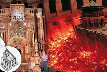 Προσκυνηματική εκδρομή της ενορίας Αγίας Τριάδος Αγρινίου στους Αγίους Τόπους