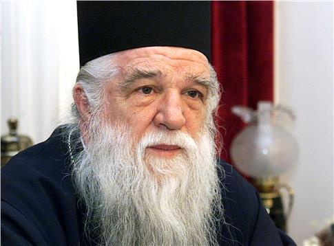 Ο Αμβρόσιος… αφόρισε τον Δήμο Βερύκιο για την «Παναγία την Αρουραία»