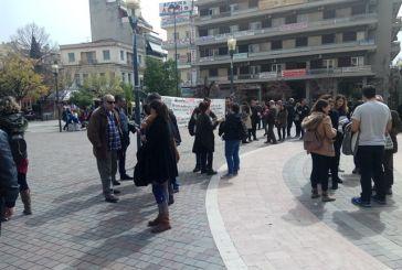 Συγκέντρωση εκπαιδευτικών στο Αγρίνιο