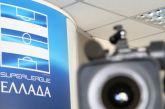 Superleague: ανακοίνωση της Κυβέρνησης για τα τηλεοπτικά