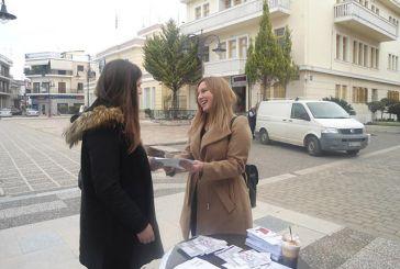 Δράση του Κέντρου Κοινότητας Μεσολογγίου για την Παγκόσμια Ημέρα της Γυναίκας
