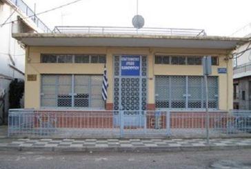 Αναφορά Βουλευτών του ΚΚΕ για τη λειτουργία των ολιγομελών τμημάτων του ΕΠΑΛ Καινουργίου