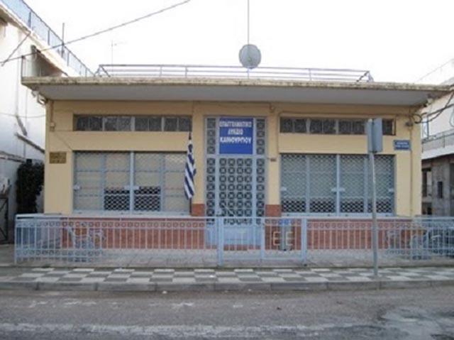 Καθηγητές εργαστηρίων ζητούν να εγκριθούν τα «ολιγομελή» τμήματα του ΕΠΑΛ Καινουργίου