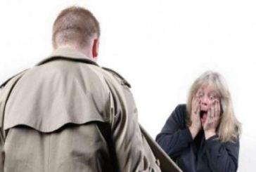"""Αγρίνιο: """"Συγνώμη, ήμουν υπό την επήρεια φαρμάκου"""" είπε ο 58χρονος επιδειξίας"""