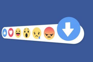 Αυτό θα είναι το νέο κουμπί του Facebook -Τι θα σημαίνει αν το πατήσετε