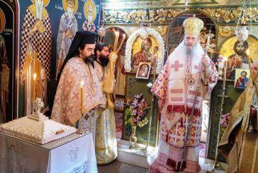 Μητρόπολη Ναυπάκτου και Αγίου Βλασίου: 10ετες μνημόσυνο Γέροντος Αρσενίου (Κομπούγια)