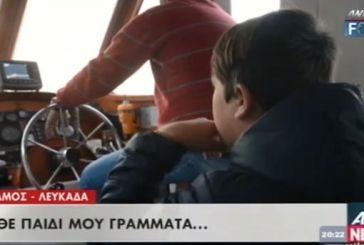 Πέντε μαθητές από τον Κάλαμο αποκλείστηκαν στον Μύτικα λόγω απαγορευτικού (video)