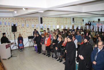 Εκδήλωση των κατηχητικών της Αγίας Τριάδος Αγρινίου για την 25η Μαρτίου