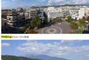 Πως είδε η κορυφαία κινέζικη μηχανή αναζήτησης τον εορτασμό της 25ης Μαρτίου στο Αγρίνιο