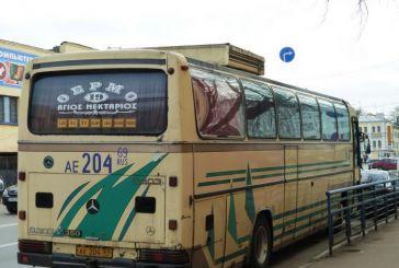 Το λεωφορείο που πήγαινε Αγρίνιο-Θέρμο και κατέληξε Ρωσία