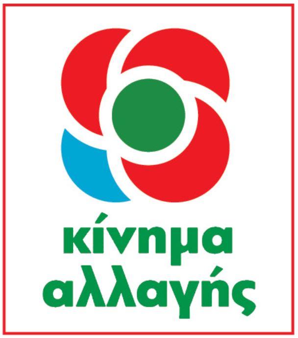 logo-kinima