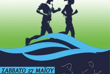 Σάββατο 27 Μαΐου ο 2ος Λαϊκός Αγώνας δρόμου Αμφιλοχίας