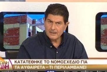 Πέθανε ξαφνικά ο δημοσιογράφος της ΕΡΤ Νίκος Γρυλλάκης