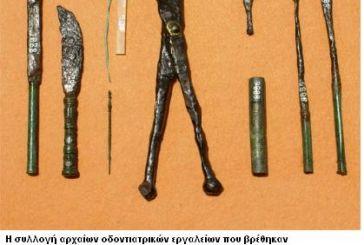 Οδοντιατρικά εργαλεία στην Αρχαία Αιτωλία