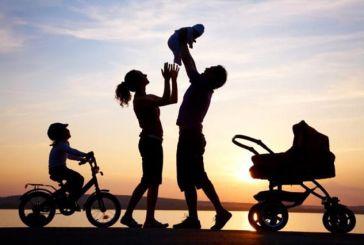 Ναύπακτος: Εκδήλωση με θέμα «Μητρότητα, πατρότητα και οικογένεια»