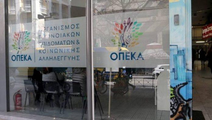 opeka-696x394