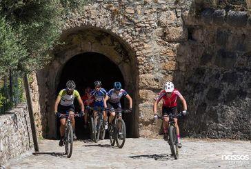 Αγώνες ορεινής ποδηλασίας στη Ναύπακτο «2ο & 3ο Lepanto Cross Country»