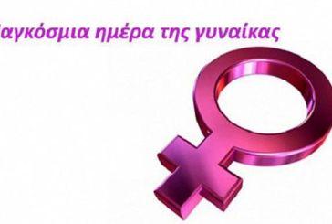 Ο ΣΥΡΙΖΑ Μεσολογγίου για την Παγκόσμια Ημέρα της Γυναίκας