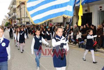 Δεν πτόησε η βροχή την παρέλαση του Μεσολογγίου (φωτο)