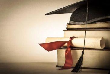 Προκήρυξη εξετάσεων για τη λήψη του Κρατικού Πιστοποιητικού Γλωσσομάθειας περιόδου Μαΐου 2018