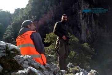 Η δύσκολη επιχείρηση αναζήτησης όρνιου στα Ακαρνανικά Όρη- Ένας πομπός προκάλεσε την κινητοποίηση
