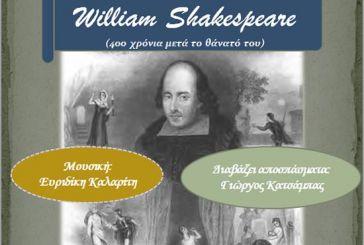 Εκδήλωση στη Ναύπακτο: «William Shakespeare – Θέατρο και Πολιτική»