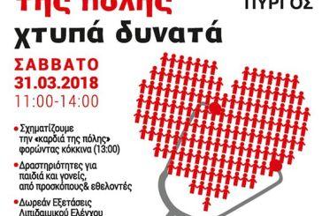 Σύμπραξη κοινωνικής αλληλεγγύης το Σάββατο σε Αγρίνιο, Πάτρα και Πύργο
