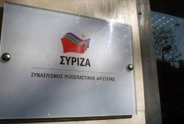 ΣΥΡΙΖΑ για τη χθεσινή σύσκεψη: «Όχι» στα σενάρια εκτροπής του Αχελώου