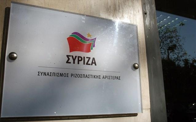 syriza-koumoundourou-grafeia-1-0_0