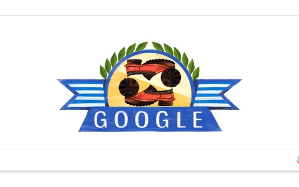 Με… τσαρούχια το επετειακό doodle της Google για την Επανάσταση του '21