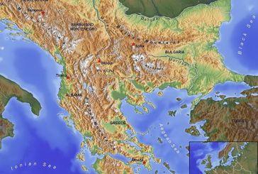 Εκδήλωση στην Πάτρα με θέμα «τα Βαλκάνια ως επίκεντρο των διεθνών εξελίξεων στον 21ο αιώνα»