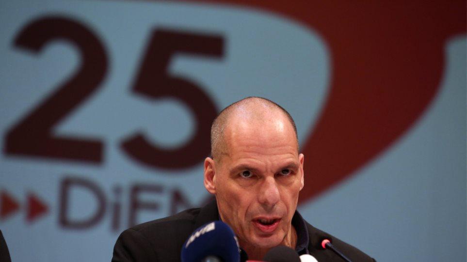 varoufakis-neo
