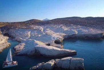 Δεύτερο βραβείο παγκόσμιου προορισμού για την Ελλάδα (video)