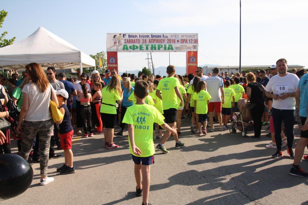 Λαϊκός Αγώνας δρόμου 2018-agios artemios (29)