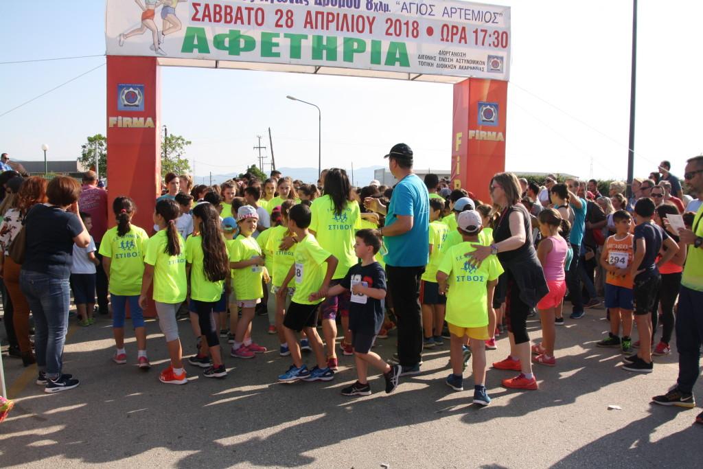 Λαϊκός Αγώνας δρόμου 2018-agios artemios (31)